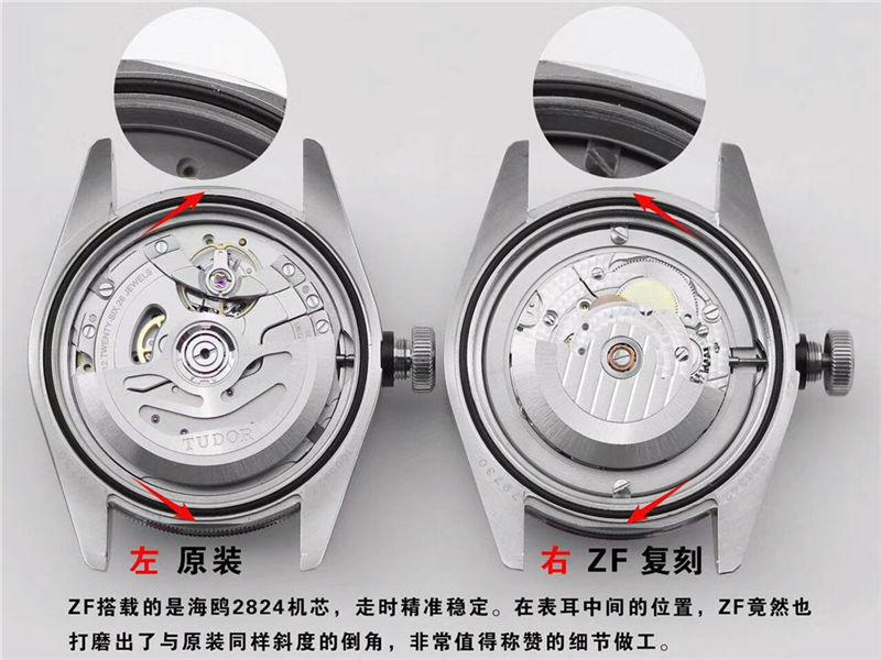 ZF厂帝舵碧湾小钢盾M79730_复刻表与正品对比测评-第6张