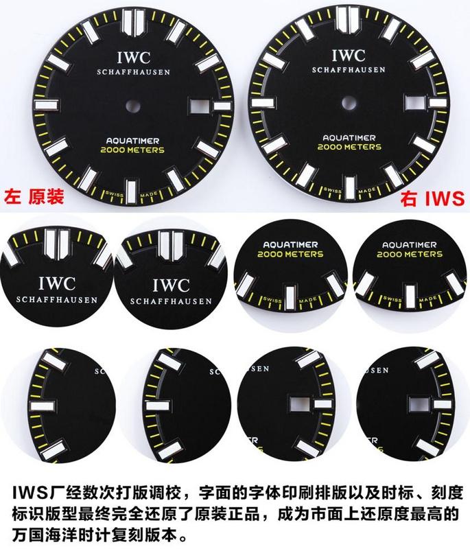 IWS厂万国海洋时计四分之一黄IW356810_复刻表测评-第11张