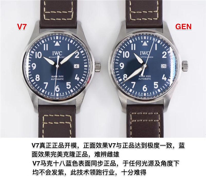 V7厂万国马克十八瑞士ETA2892机芯_复刻表与正品对比测评-第1张