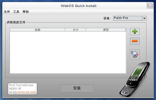 java程序中文显示正常图片