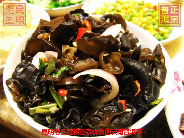 昆明老王淘宝网店上架老茶普洱迎中秋