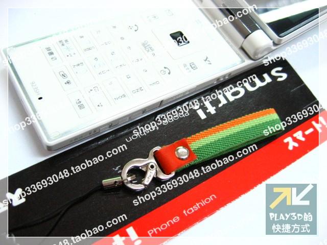 弹力伸缩指绳,英伦风格撞色条纹中款,香港最新发售款 数码配件广