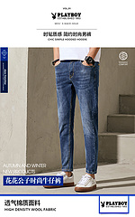 JKQM-JK2219 新款潮流时尚港风牛仔裤 分销供货价102元 建议最低零售价198元