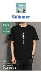 TX6015 夏季新款短袖T恤 分销供货价71元 建议最低零售价139元