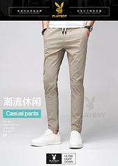 LC-6666 休闲长裤 分销供货价74元 建议最低零售价158元