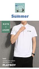 TX5011 夏季新款短袖T恤 分销供货价74元 建议最低零售价139元