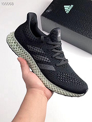 AlphaEdge 4D LTD 阿迪达斯 阿尔法4D打印科技跑鞋Adidas Futurecraft 4D 跑鞋 39-44