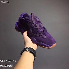 顶级版本 椰子500 阿迪达斯 椰子 500 X10版本 Adidas Yeezy500 Desert Rat 黑紫色 DB2966 36-40