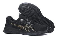 亚瑟士竞速跑鞋