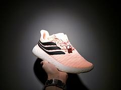 """实物完整曝光!真标带半码,绿茵血脉!adidas全新鞋款Sobakov 渐变350V2椰子百搭慢跑鞋""""粉黑生胶""""9 尺码:36-39 有半码  货号:AQ1146"""
