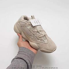 """顶级版本 椰子500 阿迪达斯 椰子 500 X10版本 Adidas Yeezy500 Desert Rat 侃爷所设zy Dese计的""""老爹鞋款""""沙漠灰 DB2966 36-459"""