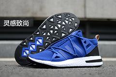 Adidas Arkyn Boost 范冰冰杨幂明星同款健身跑步鞋 蓝色 36—45