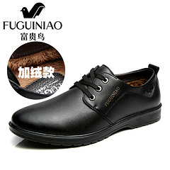 S703259C 网络最低售价198商务皮鞋
