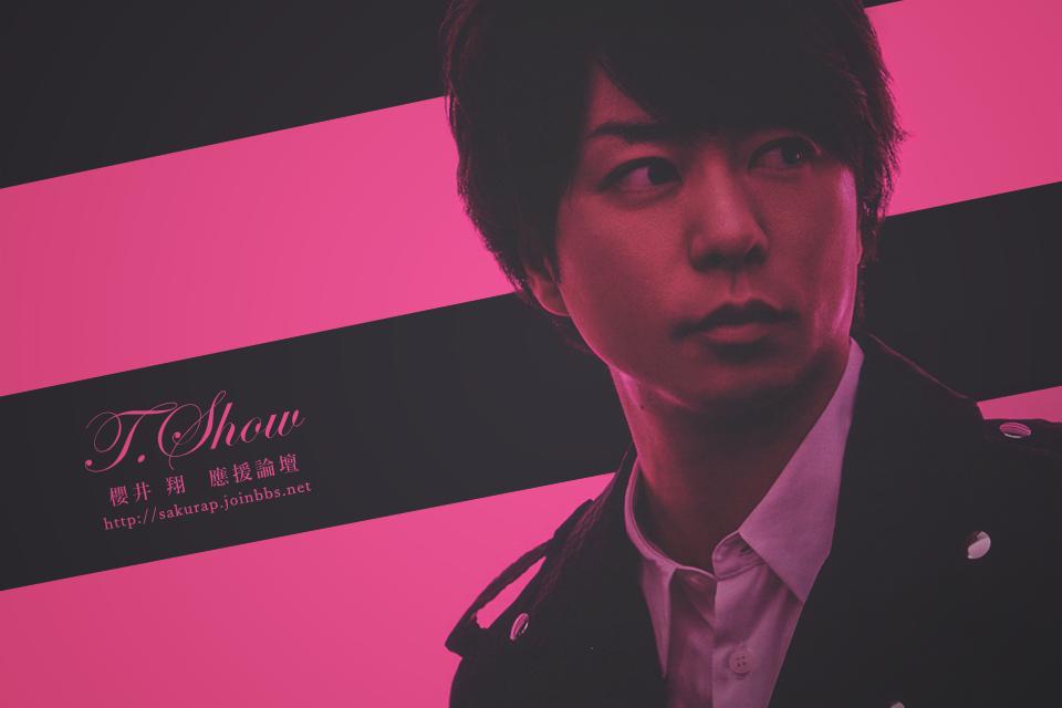 The.Show 櫻井翔應援論壇