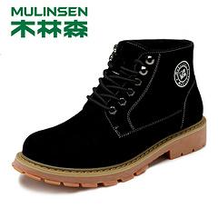 木林森--Q280603  黑色