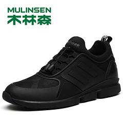木林森--270065 黑色