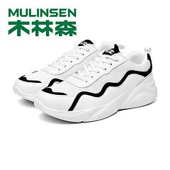 木林森--298031  白色