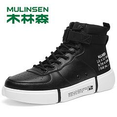木林森--280615 黑色