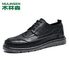 木林森--11504319011016 黑色