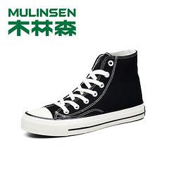 木林森M0125002黑色