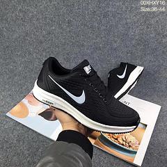 100 品牌:qq红包秒抢软件NIKE AIR ZOOM PEGASUS 35系列登月35代运动鞋 滴塑鞋面 硬质橡胶大底 时尚潮流 潮人必备编码:00XHXY16