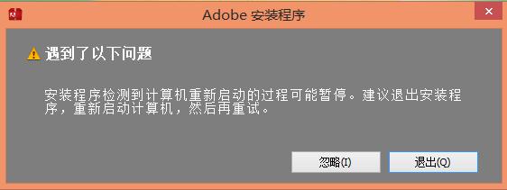 Adobe Premiere Pro CC 2014中文版下载 — 宣传视频制作软件(附安装与注册激活教程)