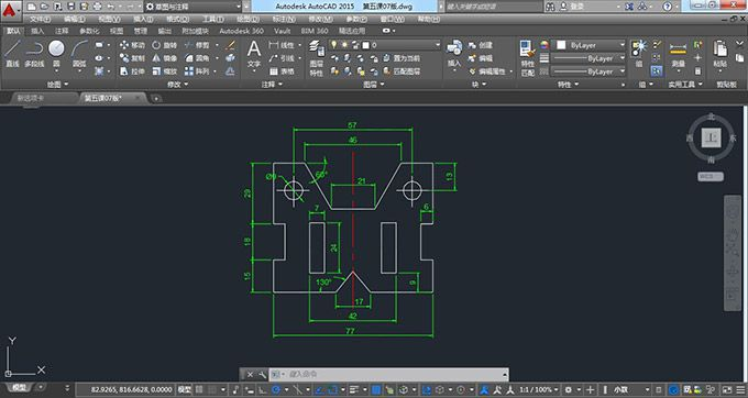 autocad-2015-screenshot