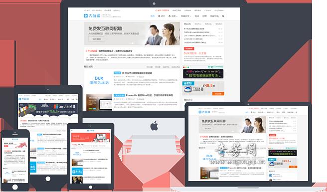 WordPress大前端DUX主题[v1.0.2] – WordPress DUX PRO小清新CMS主题带用户中心