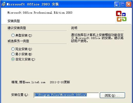 office200302