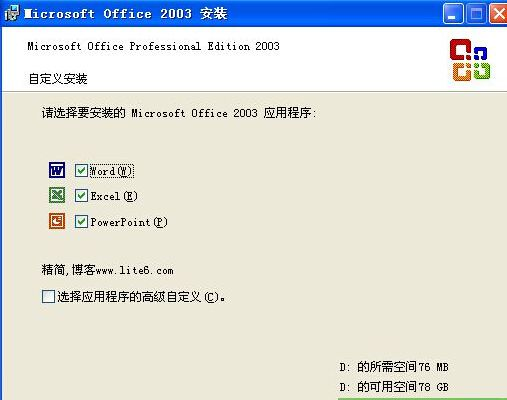 office200303