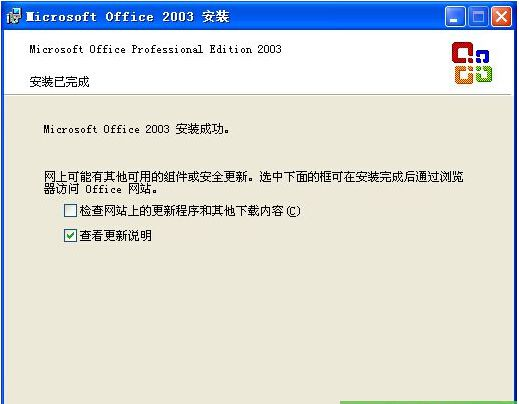 office200304