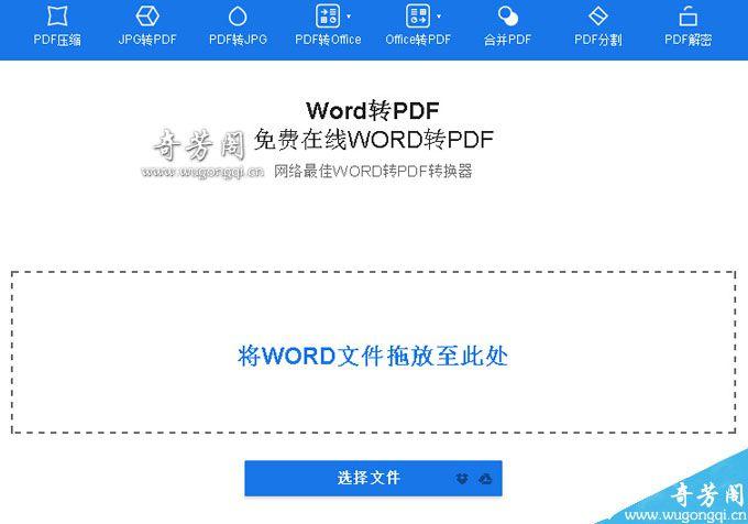 Wordtopdf