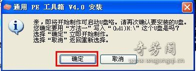 windowsPE10