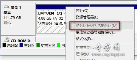 把移动硬盘分区制作成老毛桃启动U盘WinPE (将移动硬盘做成可引导的启动盘)