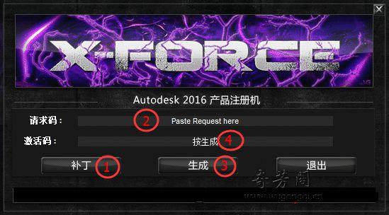Autocad2016注册机