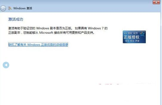 windows loader5