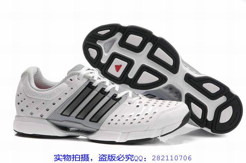 新款阿迪达斯adidas运动鞋清风15代跑鞋男跑步鞋灰白CLIMAG15895