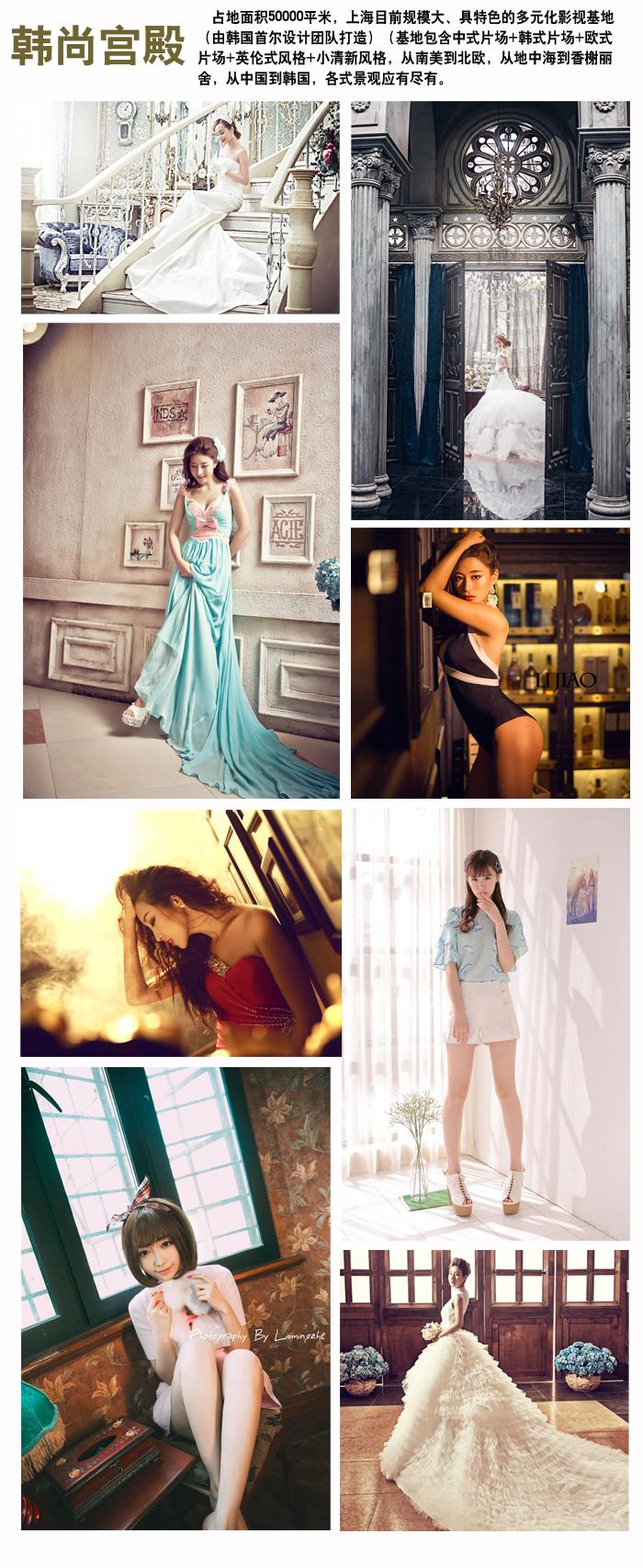 上海青春印象摄影活动