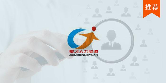 咸丰聚才 企业微信集成企微,打造最实用办公平台