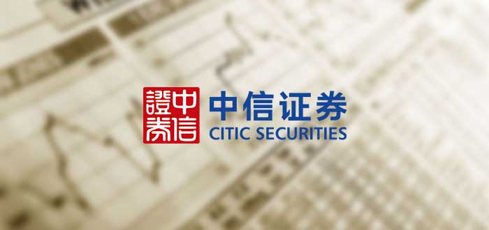 中信证券X恩佐2注册 | 搭建企业移动办公平台(混合云)