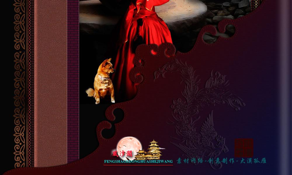 绣娘(大漠音画) - 温馨女兵 - .