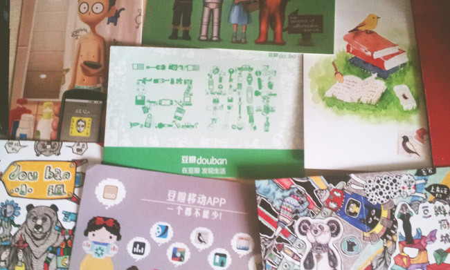 douban_postcard