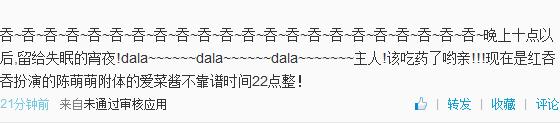 weibo_capture