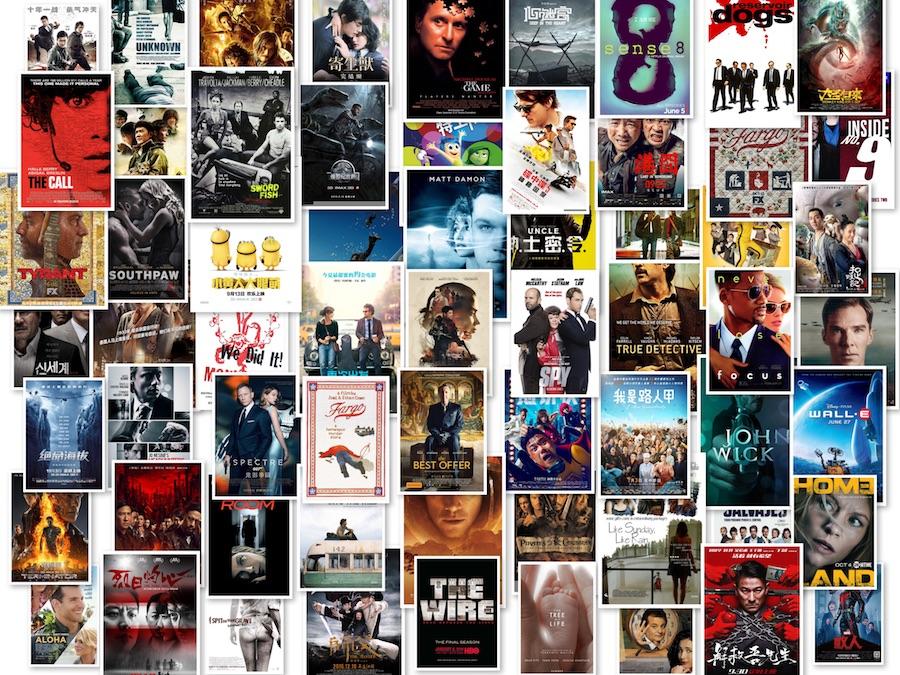 2015年第三期看电影