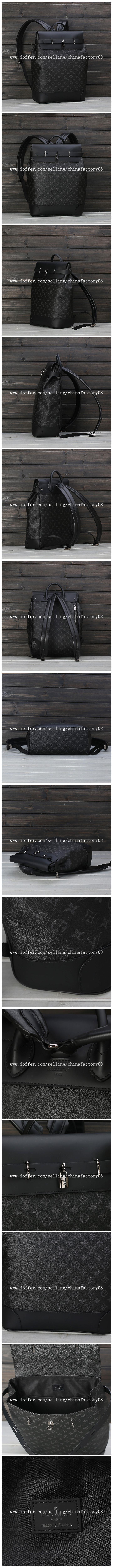 Mens Eclipse Steamer Backpack Travel Back Pack M44052 For Sale Hanvin Pochette 25 Green Bamboo 1 32 X 45 16 Cm 199 Ems 219