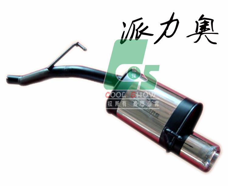 厂价直销 派力奥m鼓 汽车改装排气管 尾喉 静音鼓 消音器高清图片