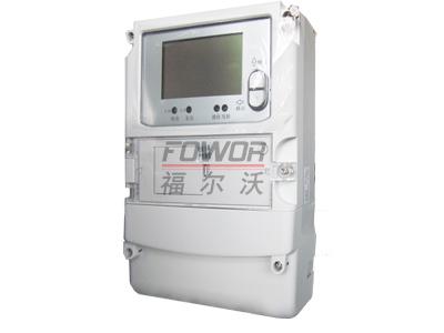 DSSD系列多功能电子式电能表