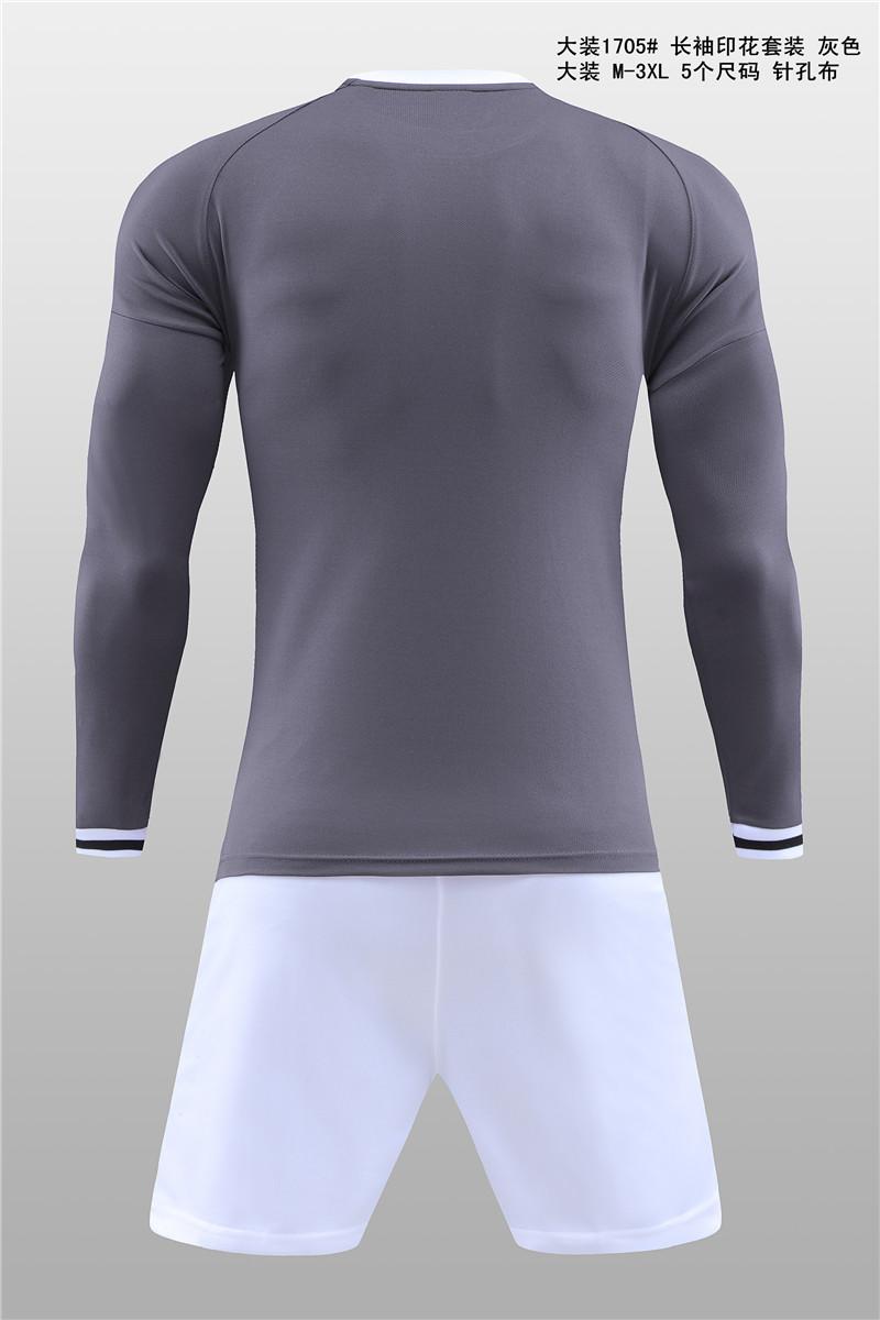 大装1705 长袖印花套装 灰色3.jpg