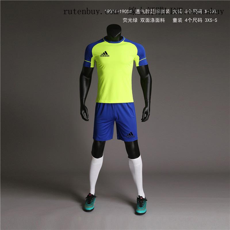 1901 修身款足球套装 荧光绿21.jpg
