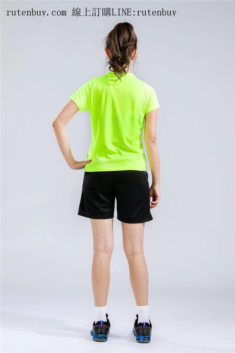 1783 裤802(2).jpg